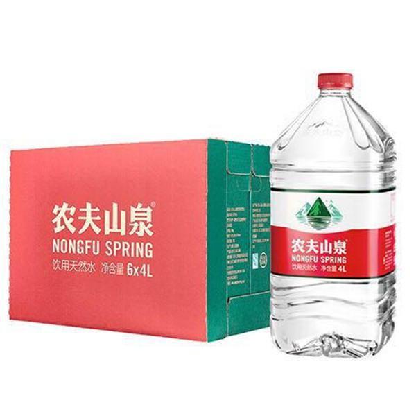 深圳农夫山泉桶装水价格表 深圳农夫山泉桶装水厂家