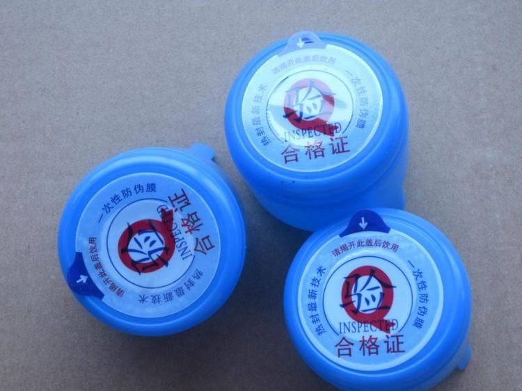 桶装水桶盖批发 桶装水桶盖厂家价格