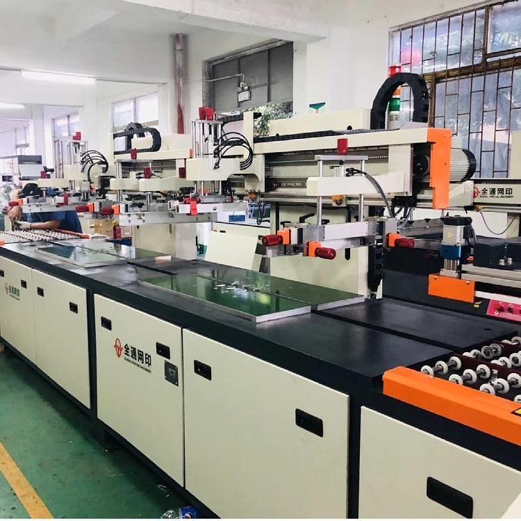 丝印机最新报价 丝印机厂家直销