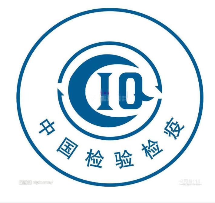 办理ciq证书价格 办理ciq证书公司