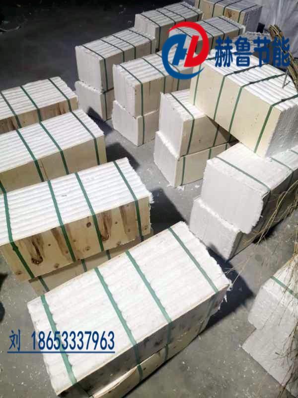 陶瓷纤维折叠块厂家直销 陶瓷纤维折叠块厂家价格