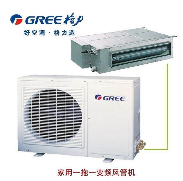格力空调一拖十多少钱 格力空调一拖十价格