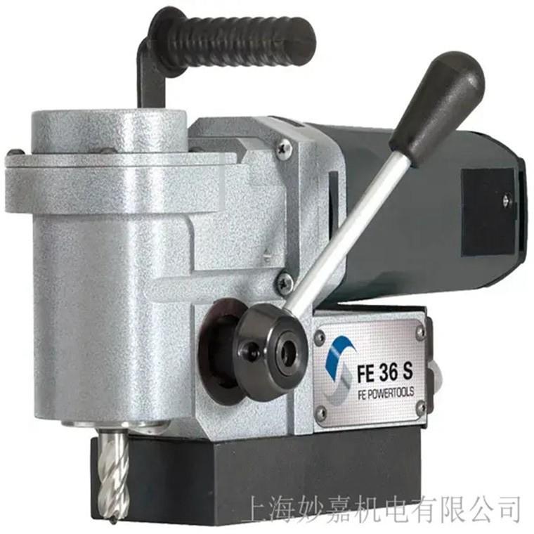 磁座钻生产厂家 磁座钻批发价格
