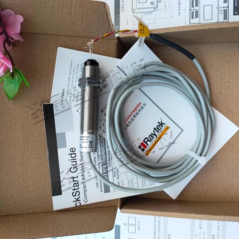 测温仪传感器探头厂家 测温仪传感器探头价格
