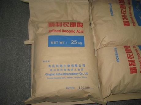 衣康酸生产厂家 衣康酸价格