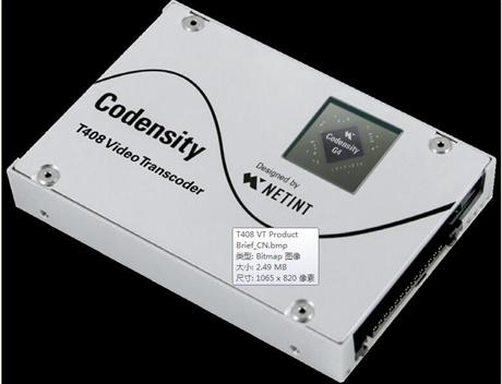 高密度视频转码器生产厂家 高密度视频转码器价格