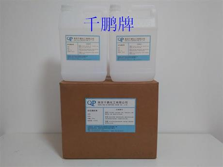 四川硅烷偶联剂生产厂家 硅烷偶联剂价格走势