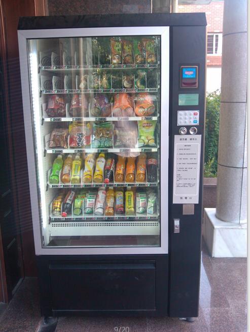 中吉自动售货机多少钱一台 友宝自动售货机多少钱一台
