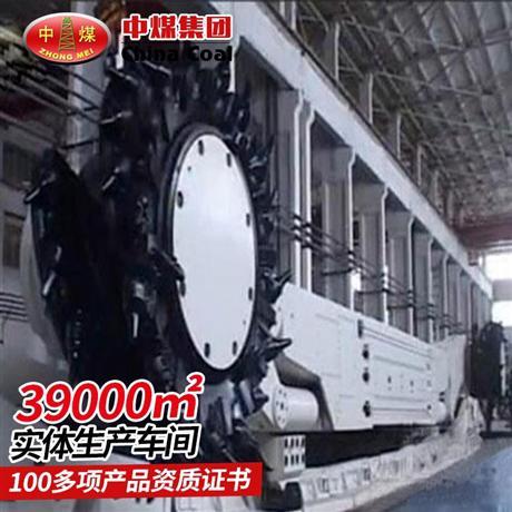 采煤机厂家直销 采煤机最新报价