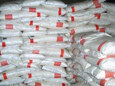 北京聚乙烯醇生产厂家 北京聚乙烯醇的价格