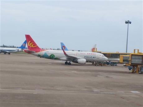 飞机托运收费标准 飞机托运收费多少钱一斤