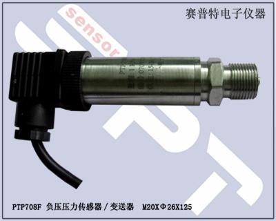 上海真空压力传感器厂家 真空压力传感器参数