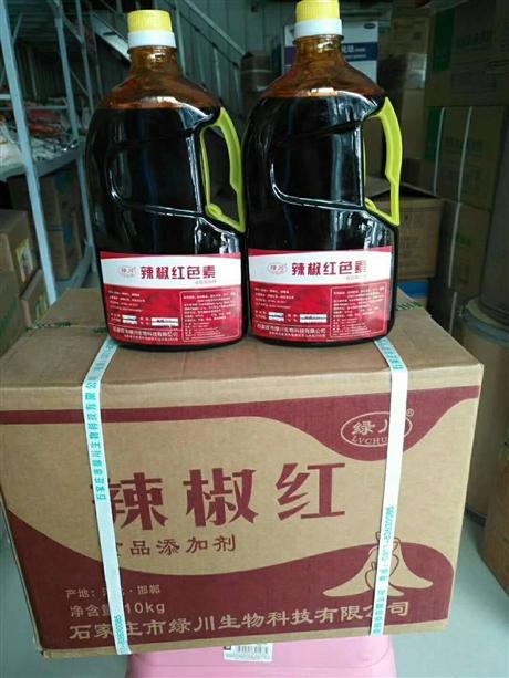 辣椒红色素生产厂家 辣椒红色素批发价格