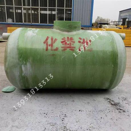 玻璃钢化粪池生产厂家 玻璃钢化粪池规格型号尺寸表