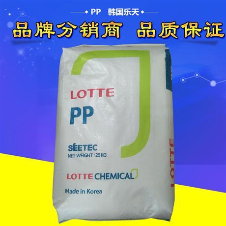 pp塑胶原料多少钱一吨 pp塑胶原料最新报价