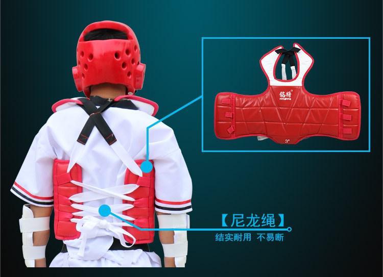 跆拳道护具哪个品牌好 跆拳道护具多少钱一套