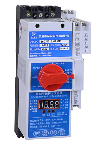 kbo控制保护开关价格 kbo控制保护开关厂家