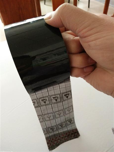 网格防静电胶带厂家 网格防静电胶带批发价格