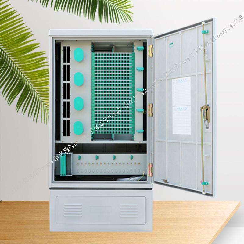576芯光缆交接箱厂家价格 576芯光缆交接箱供应商