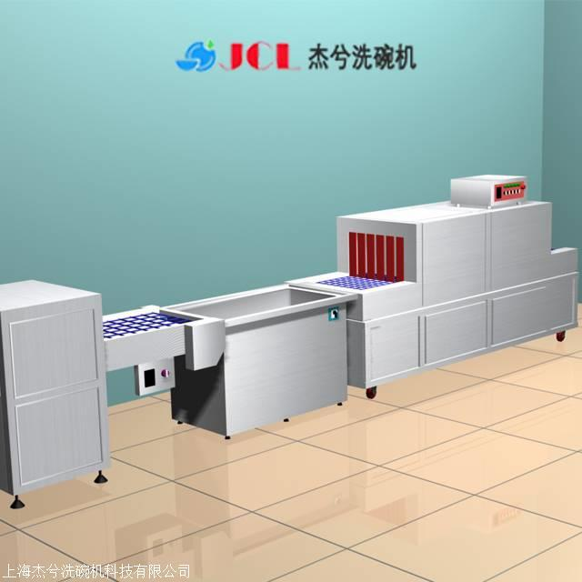 周转箱清洗机厂家直销 周转箱清洗机价格