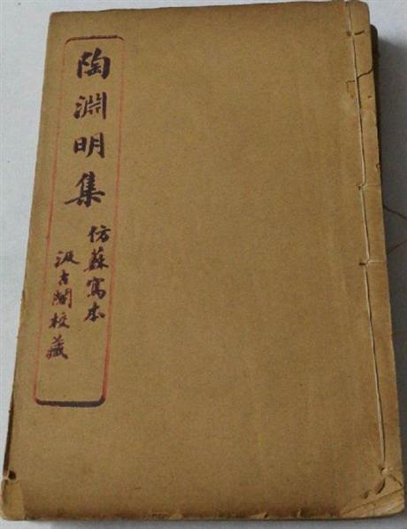 旧书回收一般多少钱一斤 旧书回收一般多少钱