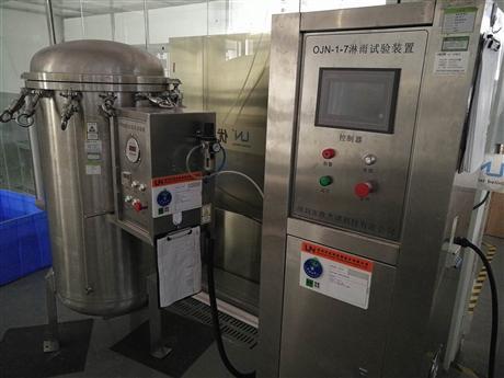 防护等级ip65配电箱生产厂家 防护等级ip65配电箱图片