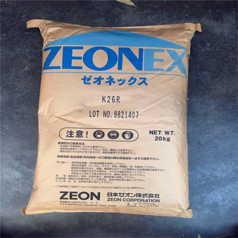 coc工程塑胶厂家直销 coc工程塑胶批发价格