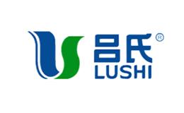 LUSHI吕氏