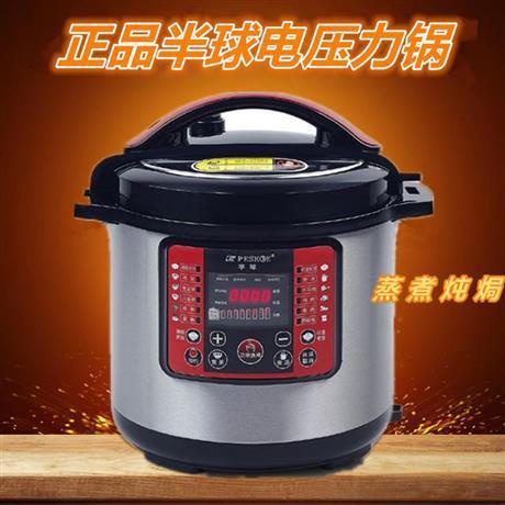 半球电饭煲价格大全 半球电饭煲款式及价格