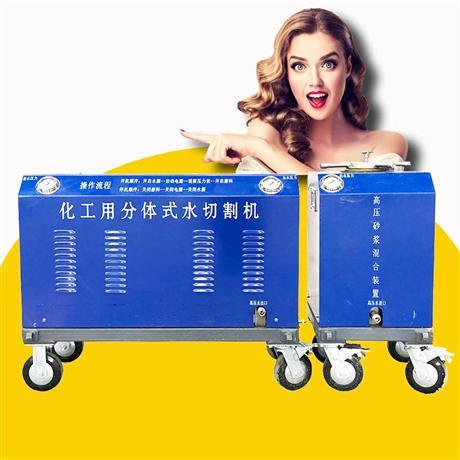 超高压水刀切割机价格 超高压水刀切割机厂家直销