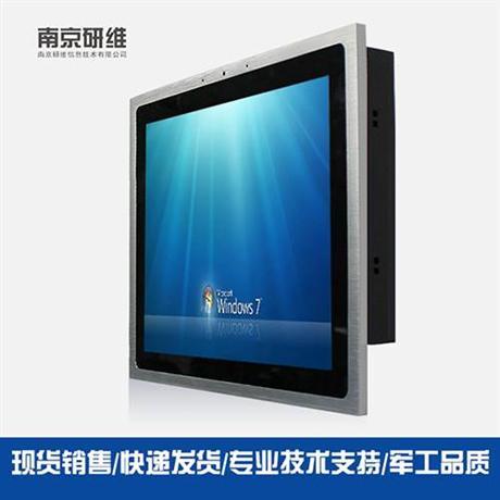 工业平板电脑生产厂家 工业平板电脑最新价格