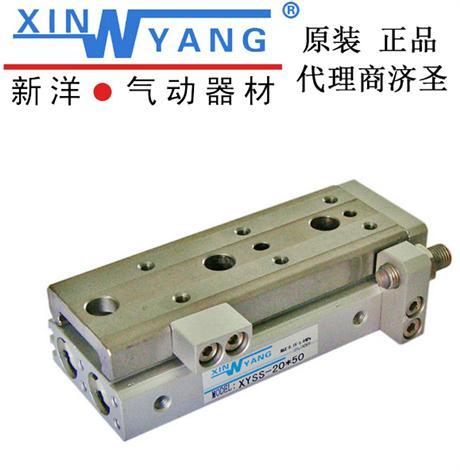 xinwyang气缸型号规格 xinwyang气缸批发价格