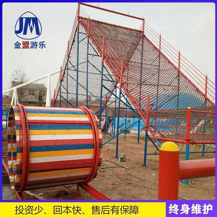 儿童体能乐园游戏设备 儿童体能乐园厂家直销