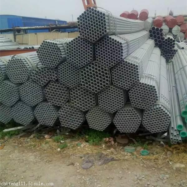 镀锌钢管价格最新价格 镀锌钢管生产厂家