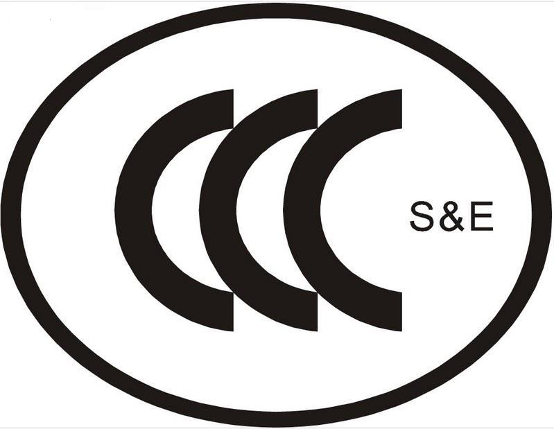 ccc认证代理公司 ccc认证代理费