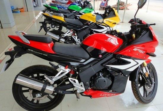 隆鑫gp150摩托车参数 隆鑫gp150摩托车多少钱