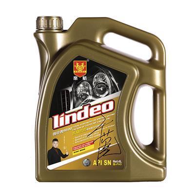 帝航润滑油价格图片 帝航润滑油生产厂家