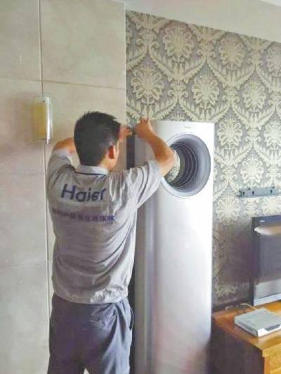 海尔空调维修费用明细表 海尔空调维修价格