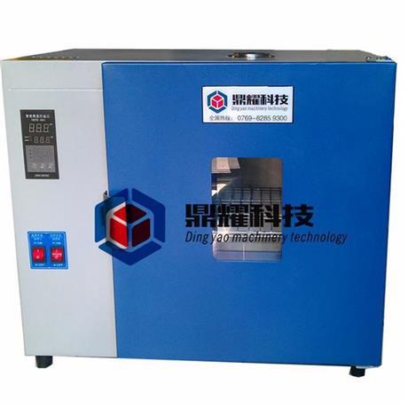 实验室小型干燥箱生产厂家 实验室小型干燥箱价格