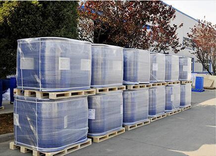厂家直销工业杀菌剂 工业杀菌剂批发