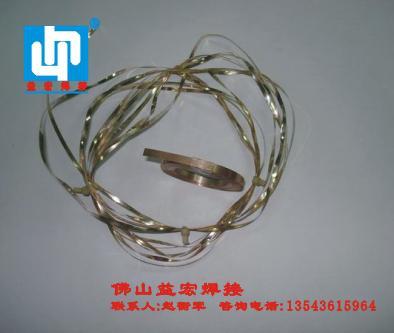 银焊片价格 银焊片厂家批发