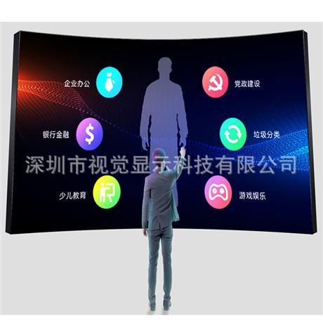 体感互动led屏厂家直销 体感互动led屏价格批发
