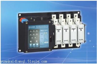 双电源自动转换开关厂家直销 双电源自动转换开关价格