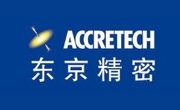 Accretech东京精密