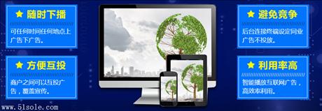 共享广告机生产厂家 共享广告机加盟