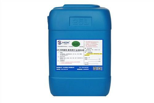 模具清洗剂价格 模具清洗剂生产厂家
