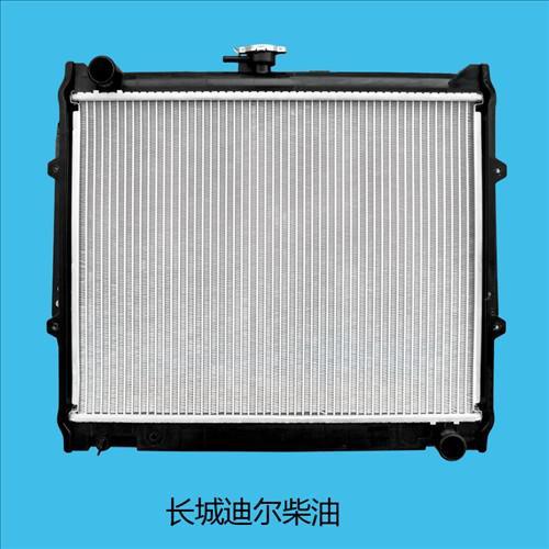 汽车散热器生产厂家 汽车散热器多少钱一个