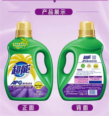 超能洗衣液生产厂家在哪里 超能洗衣液多少钱一瓶