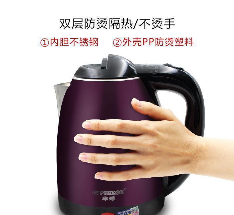 peskoe半球热水壶厂家 peskoe半球热水壶批发价格