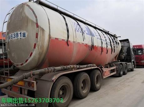 二手水泥散装罐车价格 二手水泥散装罐车交易市场
